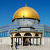 Israel Travel - landmarks, cities, landscapes in Israel.