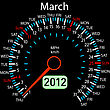 2012 Year ?alendar Speedometer Car In Vector. March.
