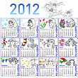 2012 Year Calendar In Vector. Hand-drawn Fashion Model.