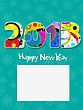 2013 Abstract Celebration Card With Room For Text