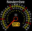 2016 Year Calendar Speedometer Car In Spanish, November. Vector Illustration