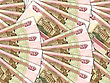 Abstract Background Of Money Pile 100 Russian Rouble Bills. Studio Photography. stock photo