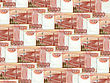 Abstract Background Of Money Pile 5000 Russian Rouble Bills For Your Design. Studio Photography. Attention - It Is Not A Seamless Pattern. stock photo