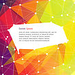 Abstract Colorful Background With Space For Text, Vector