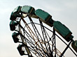 Amusement Park Ride stock image