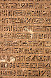 Ancient egyptian hieroglyphics on the wall stock photography