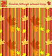 Autumnal Seamless Texture stock vector