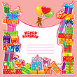 Baby Birthday Card With Teddy Bear And Gift Boxes