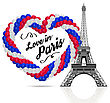 Balloons In The Shape Of A Heart In The Colors Of The Flag Of France And The Eiffel Tower. Vector Illustration On White
