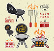 Barbecue Grill Vector Illustration On Light Background