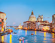 Basilica Di Santa Maria Della Salute In Venice At Sunset stock photography