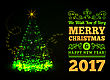 Beautiful Christmas Tree From Light Vector Background