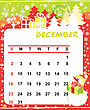Beautiful Vector Decorative Frame For Calendar - December stock illustration