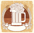 Beer Symbol.Vector Vintage Graphic Illustration Of Glass With Scroll For Text