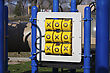 Big Tick-tack-toe Game Located At A Child's Outside Playground stock image
