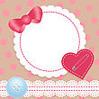 Birthday Card With Heart,lace And Bow. Contains A Gradient Mesh