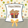 Birthday Greeting Card With Teddy Bear And Big Gift Box