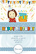 Birthday Party stock illustration