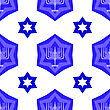 Khanukah Blue David Star Seamless Background. Menorah Jewish Symbol Of Religion stock illustration