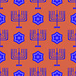 Blue David Star Seamless Background. Menorah Jewish Symbol Of Religion stock illustration