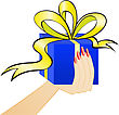 Blue Gift Box With A Yellow Bow In The Women's Arm stock illustration