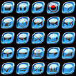 Blue Pushed Control Panel Buttons Or Icons Isolated On Black