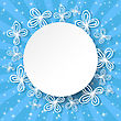 Blue Rays Background With Abstract White Flowers And Place For Text