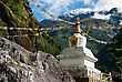 Buddhist Stupe Or Chorten With Prayer Flags In Himalayas. Religion In Nepal stock image