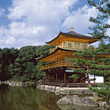 Buddhist Temple in Japan stock photo