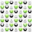 Business And Office Set Of Different Vector Web Icons