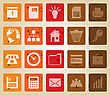 Business And Office Set Of Different Vector Web Icons. Retro Style.