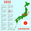 Calendar Japan Map With Danger On An Atomic Power Station For 2012. Week Starts On Monday.