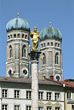 Cathedral of our Blessed Lady, Munich, Germany stock image