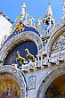 Cathedral Of San Marco,Venice, Italy. Fragment stock photo