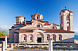 Church Of St. Panteleimon In Ohrid, Macedonia