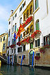 Vaporetto Classic View Of Venice With Canal And Old Buildings, Italy stock photo