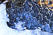 Close Up Of Natural Blue Ice And Stones stock photo