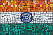 Close Up Of Old Vintage Mosaic Flag Of India With Texture