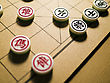 Closeup Of Chinese Chess And Board stock photo