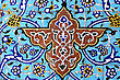 Colorful Detail From Iranian Mosque In Dubai stock photography