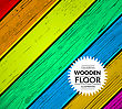 Colorful Vintage Wooden Floor. Vector Background Illustration stock vector