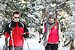 Winter Sports Couple On Skiing Holiday In Winter stock image