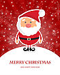 Cute Santa Claus On Red Ray Christmas Background With Lights And Snowflakes. Christmas Card, Poster, Web Design