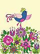 Decorative Colorful Funny Vector Drawing With Bird On The Flowers