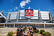 DENVER - April 30, 2014: Sports Authority Field At Mile High In Denver On April 30, 2014 In Denver, Colorado. It's A Multi-purpose Arena In Denver, Colorado, United States stock photo
