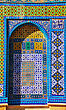 Dome Of The Rock Mosaics In Jerusalem, Israel stock photo