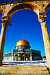Islamic Dome Of The Rock Mosque In Jerusalem, Israel stock photo