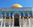 Dome Of The Rock On The Temple Mount In Jerusalem, Israel stock photography