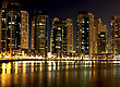 Dubai. Downtown.Town scape at night. Panoramic scene stock photo