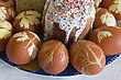 Easter Eggs And Sugar Pie stock image